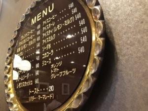喫茶店-快生軒-メニュー