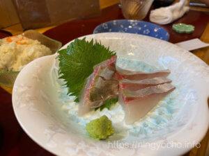 はすみ-本日の鮮魚