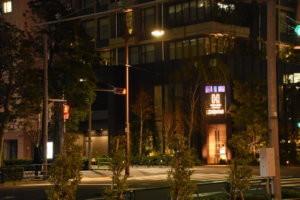 hamachohotel