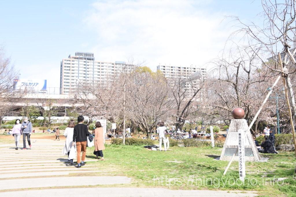 浜町公園2020/03/21