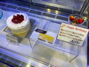 三原堂-ケーキ