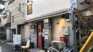 麺画廊 英