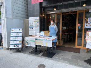 魚串さくらさく 人形町総本店-次亜塩素酸販売
