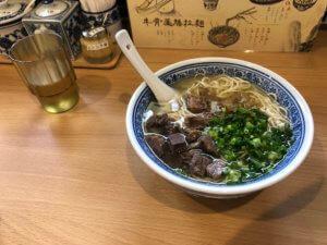 西北拉麺 シーベイラーメン