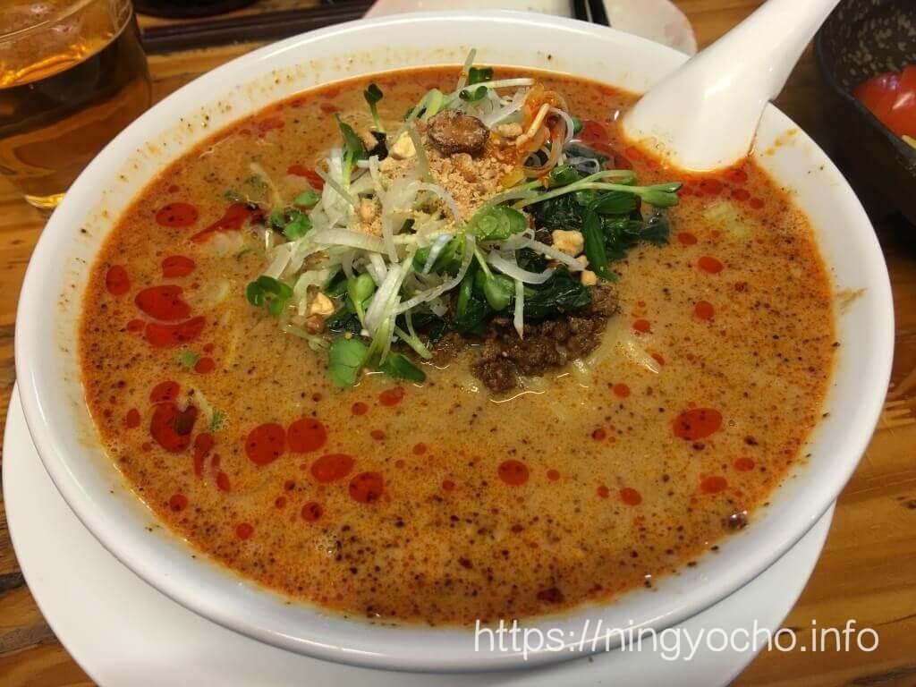 クーゼ-KUUZe-坦々麺