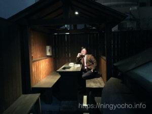 Bar-ponta-ごちそう家 ぽん太 水天宮店